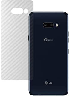 LG G8X ThinQ 901LG 用 カーボン調 背面保護フィルム