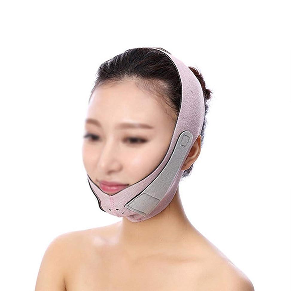 廊下公風XHLMRMJ 薄型フェイスマスク、フェイスリフティングに最適、フェイスバンドを引き締めて肌の包帯を締め、頬あごの持ち上げ、肌の包帯を引き締める(ワンサイズはすべてにフィット) (Color : Purple)