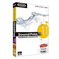 AHS Sound PooL vol.11
