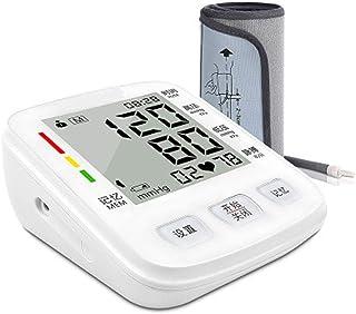 Tensiómetro De Brazo Digital,Tensiómetro De Brazo De Brazo Digital con Detección del Pulso Arrítmico, Validado Clínicamente con Función De Voz,Pantalla LCD Grande