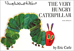 The Very Hungry Caterpillar (English and Arabic Edition)