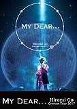 """Hiromi Go Concert Tour 2017""""My Dear...""""[DVD]"""