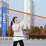 Rete da Badminton, Rete da Tennis Portatile Rete da pallavolo Pieghevole per Sport da Spiaggia al Chiuso e all'aperto - Si Monta in pochi Secondi su Qualsiasi Superficie