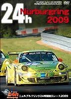ニュルブルクリンク24時間耐久レース 2009 [DVD]