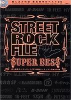 STREET ROCK FILE  SUPER BEST(CD付き) (宝島MOOK)