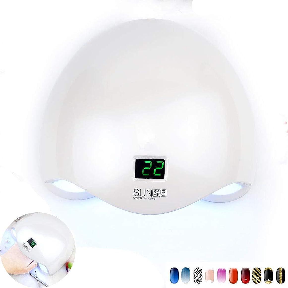入口量汚物UV LED 48ワットネイルライトドライヤーネイルランプ付きバッテリー24 ledネイルジェルポリッシュポリッシャーマニキュア機でタイマーボタン、充電モデル