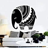 JXWR Adesivo murale Animale elefantino Decorazione cameretta cameretta Decalcomania Carta da Parati Art Design Tatuaggio Parete 72X77 cm