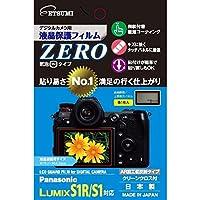 エツミ デジタルカメラ用液晶保護フィルムZERO Panasonic LUMIX S1R/S1対応 VE-7369
