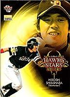 BBM2008 福岡ソフトバンクホークス レギュラーカード No.H88 柴原洋