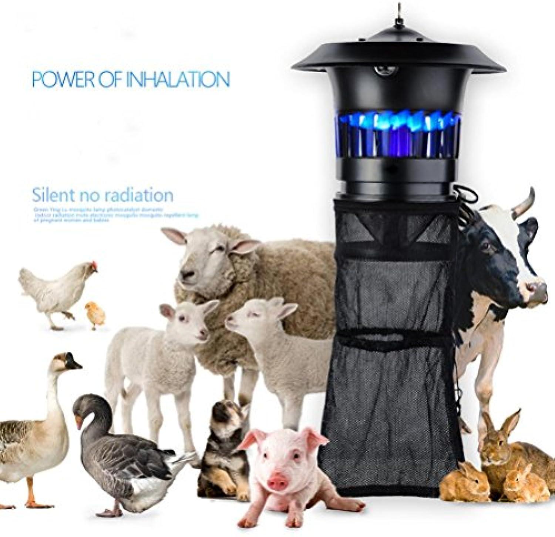 HZX Mosquito Lampe Bauernhof Mosquito Repellent - Einatmen