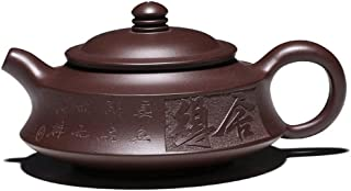 BaiJaC Théière Style Japonais, Zisha Pot Temple de thé Zhoupan à la Boue Violette Théière Zhoupan Double-Couteau Gravée Du...