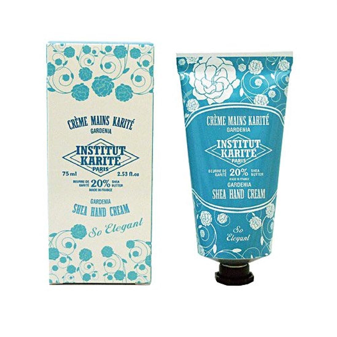 支援する禁輸センブランスINSTITUT KARITE カリテ Hand Cream 75ml(ハンドクリーム)Gardenia ガーデニア