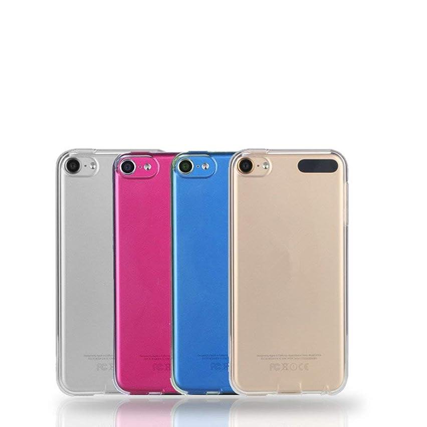 許可するオセアニアパプアニューギニアMilent For iPod touch ケース Apple ipod touch 6/ipod touch 5 カバー シリコン ソフト バンパー クリア衝撃吸収 スリム 軽量 傷防止
