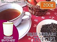 【本格】紅茶 茶缶付 アッサム スリシバリ茶園 オータムフラッシュ TGFOP1 O338/2019 200g