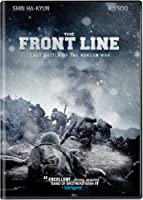 Front Line [DVD]