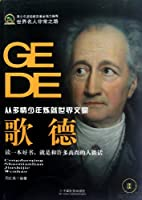 Goethe (from Passionate Juvenile to World Class Writer)/ World Celebrities (Chinese Edition)