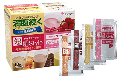 井藤漢方製薬短期スタイルダイエットシェイク10食分25gX10袋