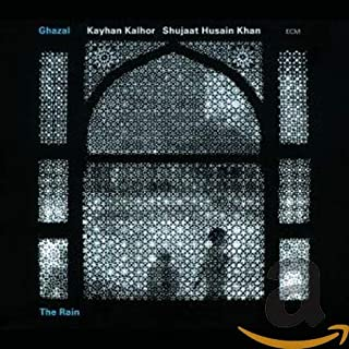 Audio Ghazal