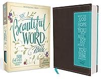 NIV Beautiful Word Bible: New International Version, Chocolate / Turquoise, Italian Duo-Tone