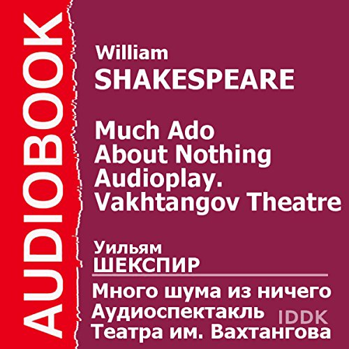 Much Ado About Nothing (Dramatized) cover art