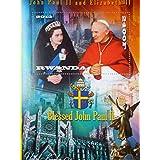 ルワンダ『ヨハネパウロ2世/エリザベス女王』2013 ローマ教皇