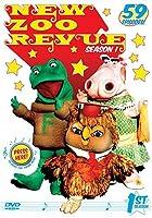New Zoo Revue Season 1 [DVD]