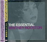 Whitney Houston ホイットニー・ヒューストン スペシャル追悼盤  輸入盤2枚組