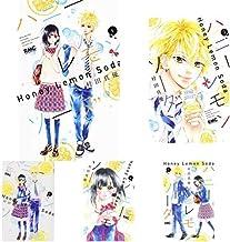 ハニーレモンソーダ 1-15巻 新品セット