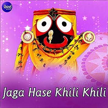 Jaga Hase Khili Khili