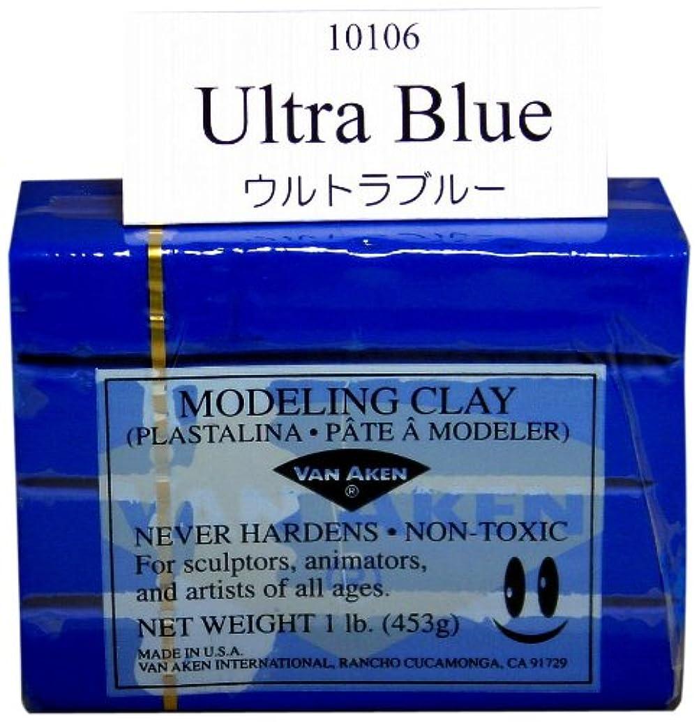 Van Aaken Modeling Clay 1Lb Blue