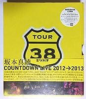 坂本真綾 COUNTDOWN LIVE 2012 2013 ミツバチ 初回盤