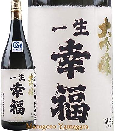 大吟醸 一生幸福 720ml 山形の地酒 鈴木酒造 磐城寿