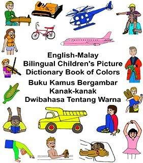 English-Malay Bilingual Children's Picture Dictionary Book of Colors Buku Kamus Bergambar Kanak-kanak Dwibahasa Tentang Warna (FreeBilingualBooks.com)