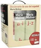 Diccionario de uso del Espanol 2 volumes + DVD (3rd Edition)