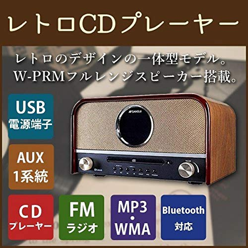 SANSUI CDプレーヤー Bluetooth対応 SMS-800BT
