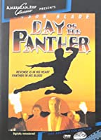 Day of Panther / [DVD] [Import]