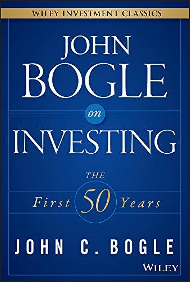 生理マルクス主義寓話John Bogle on Investing: The First 50 Years (Wiley Investment Classics) (English Edition)