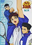 テニスの王子様 Vol.14[BCBA-1528][DVD]
