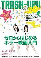 TRASH-UP!! Vol.20 (書籍)