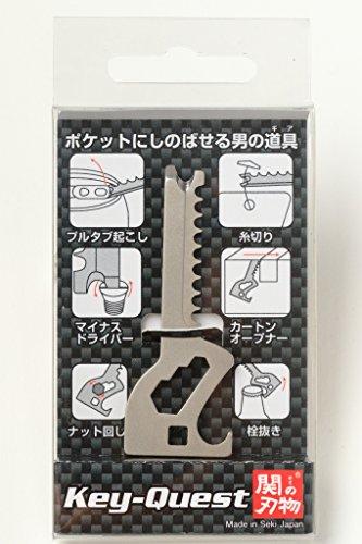ツカダ『Key-Quest』