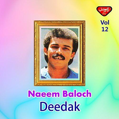 Naeem Baloch