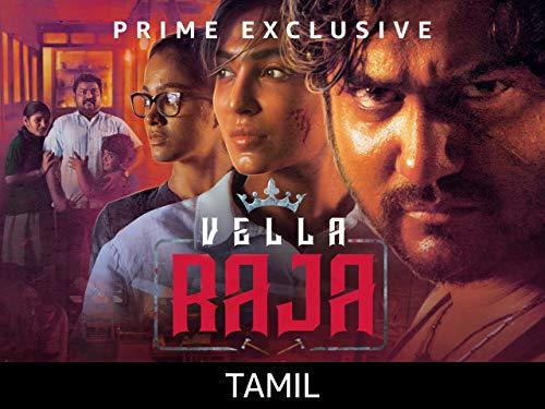 Vella Raja - Season 1 (Tamil