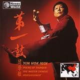 Hok-man yim poems of thunder