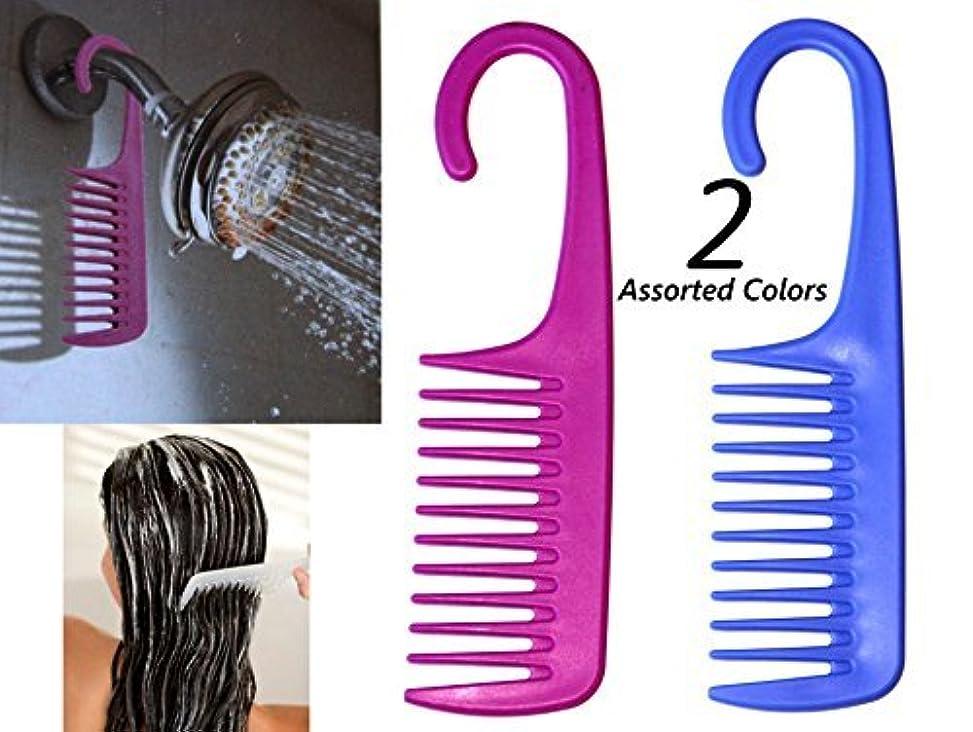無駄なビン自動化2 Assorted Color Wide Tooth De-tangling/Conditioning Shower Comb w/Hook for hanging By ALAZCO [並行輸入品]