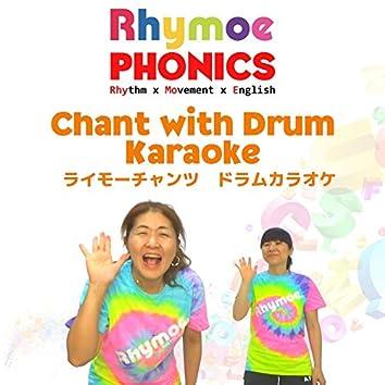 Rhymoe Phonics (Chant with Drum Karaoke)