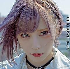 ReoNa「いかり」の歌詞を収録したCDジャケット画像
