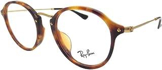 【レイバン正規商品販売店】 RayBan レイバン メガネ 伊達メガネ 眼鏡 ダテメガネ RX2447VF