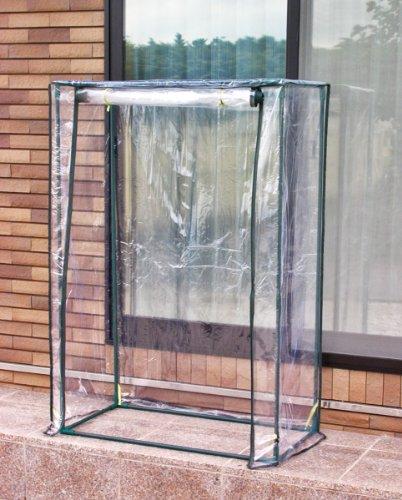 平和 ビニール温室 ロング・大きな植物用 HS008