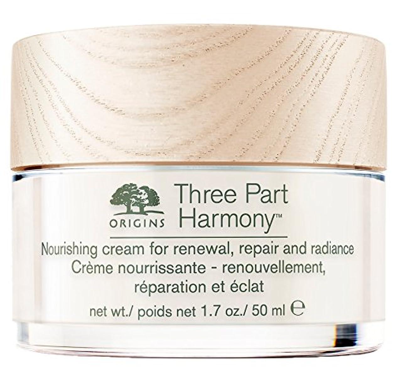 栄養クリーム50ミリリットル?起源3声のハーモニー (Origins) (x6) - Origins Three-Part Harmony? Nourishing Cream 50ml (Pack of 6) [並行輸入品]