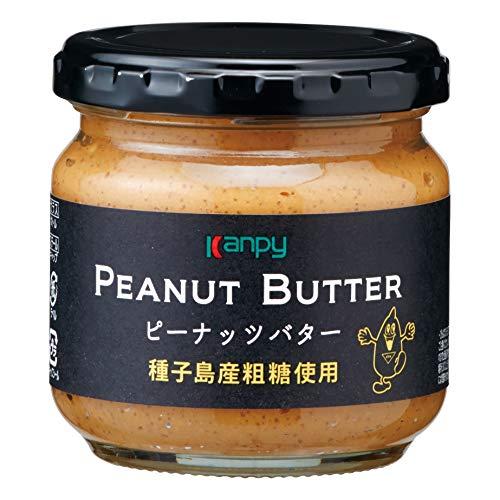 KANPY(カンピー)『ピーナッツバター(種子島産粗糖使用)』